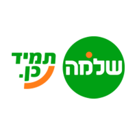 שלמה - לוגו חדש
